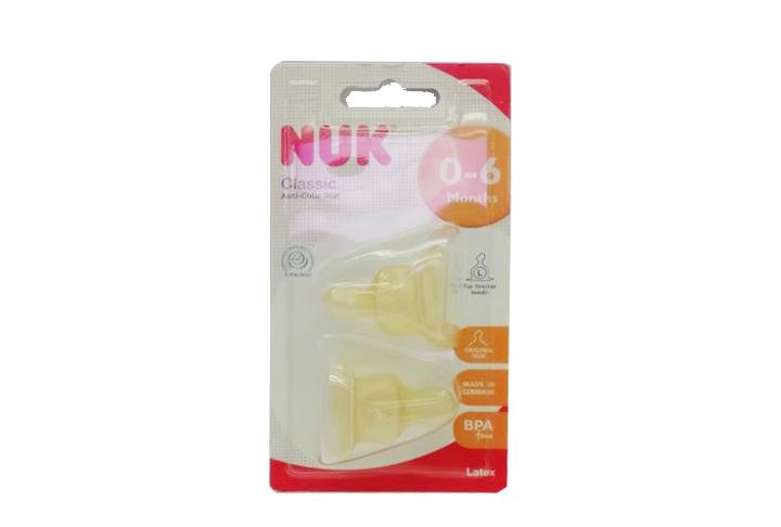 NUK L 0-6月 黃奶咀