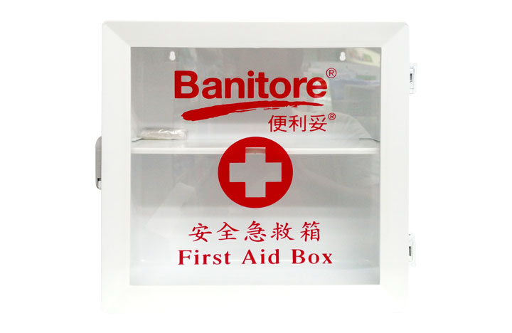 Banitore First Aid Box 安全急救箱
