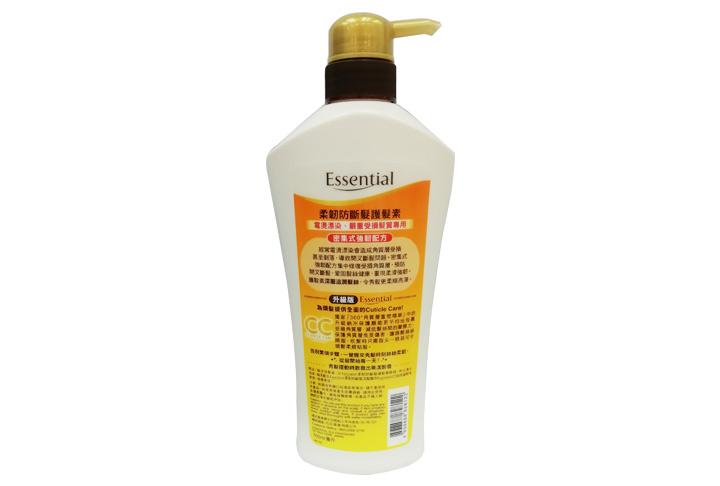 Essential 柔韌防斷髪護髪素 (橙) 700ml