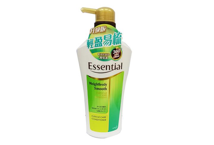 Essential 輕盈防扁塌護髮素(黃) 700ml