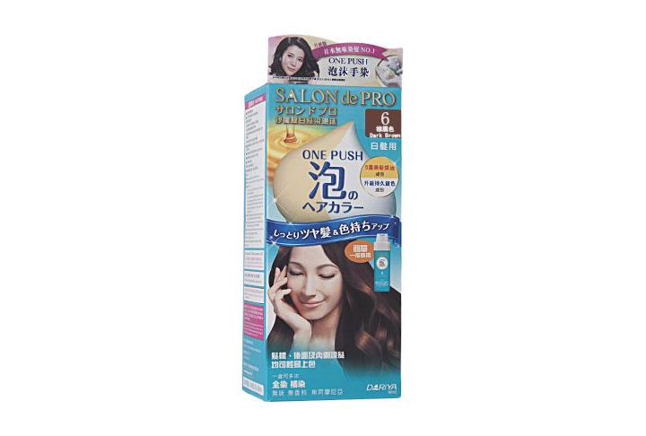Salon de Pro Hair color cream 染髮膏 (5-自然棕色)